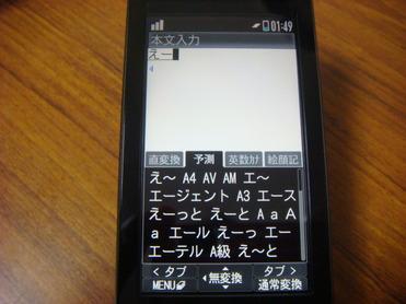 Dsc06010