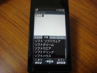 Dsc06014