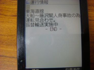 Dsc06801