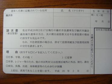 Dsc09832