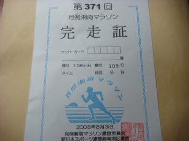 Dsc04970