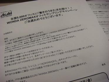 Dsc09907