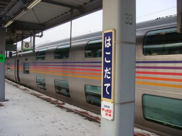 Dsc03292