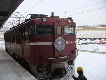 Dsc03281