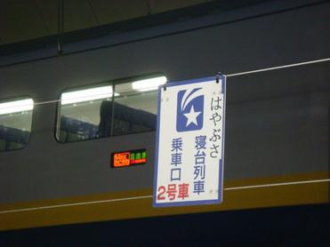 Dsc09221