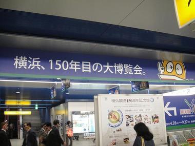 Dsc05332