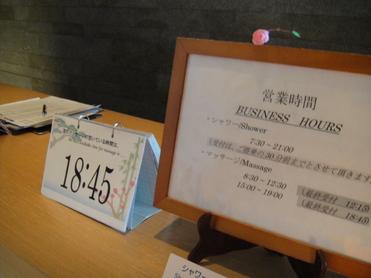 Dsc00664