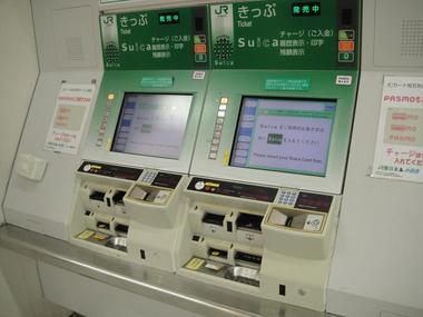 Dsc05429 券売機のモニターにも「払い戻し」の文字が。  JRの「券売機払い戻しシステム」