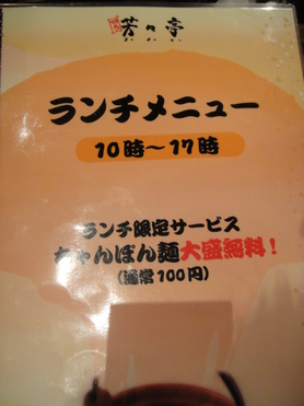 Dsc00964
