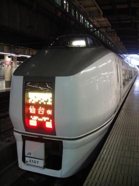 Dsc04168