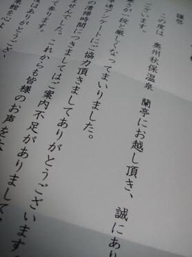 Dsc04524_2