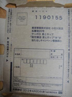 Dsc06794