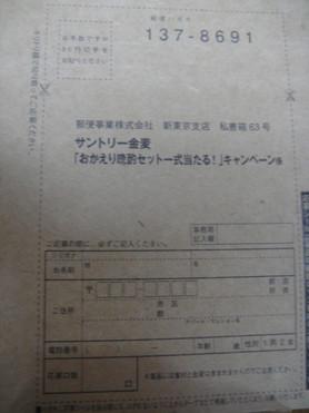 Dsc06840