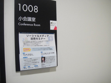 Dsc08588