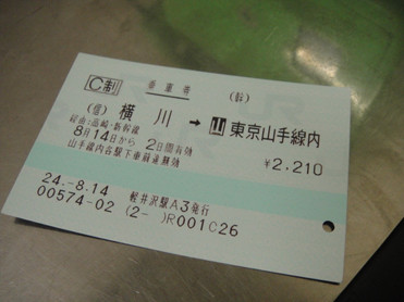 Dsc01191_2