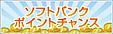 Bnr_20110803_present