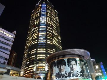 六本木ヒルズ展望台 東京シティビュー「星空のイルミネーション」